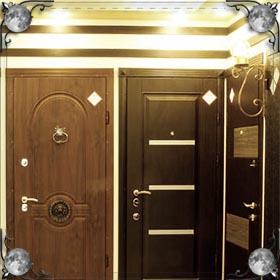 Закрытая входная дверь