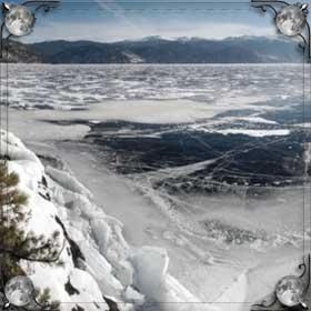 Замерзшее озеро