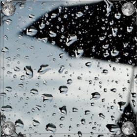 Земля и дождь