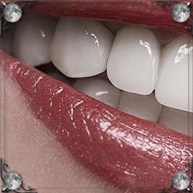 Зуб рос